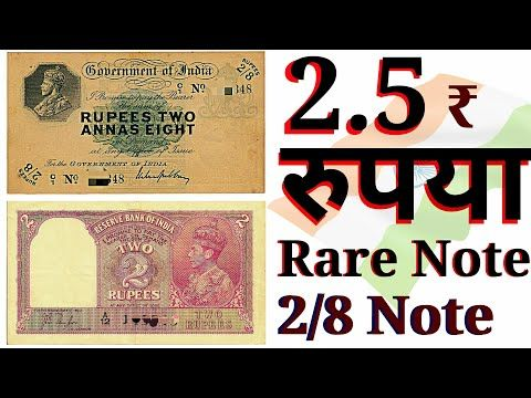 India Old Vintage Banknote 20 Rupees P-82d Patel Signature
