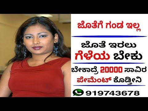 Kannada dating widows wellington dating site