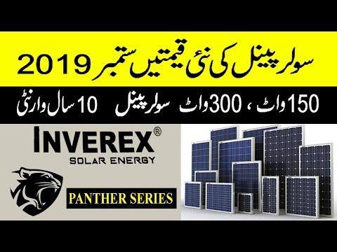 Pin On Solar Panels