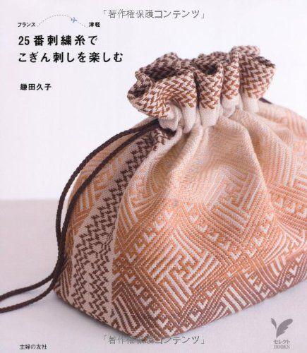 25番刺繍糸でこぎん刺しを楽しむ (セレクトBOOKS)   鎌田 久子 http://www.amazon.co.jp/dp/4072855286/ref=cm_sw_r_pi_dp_yjRLub1F6XRAG