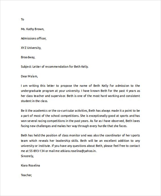 College Student Recommendation Letter letters of recommendation - college recommendation letter