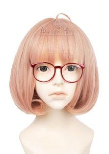 Kuiyama Mirai wig. 19.48 Also perfect. on amazon