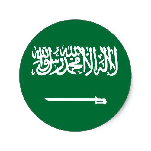 Saudi Arabia Flag Sticker Zazzle Com Saudi Arabia Flag Ksa Saudi Arabia Saudi Flag