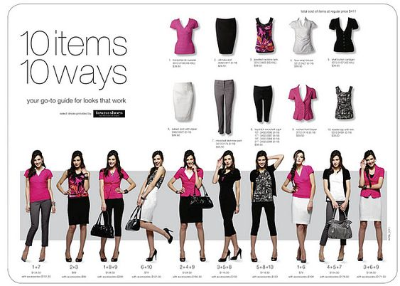 10 items, 10 ways - I love switching up my wardrobe by just mismatching pieces! Great ideas here!
