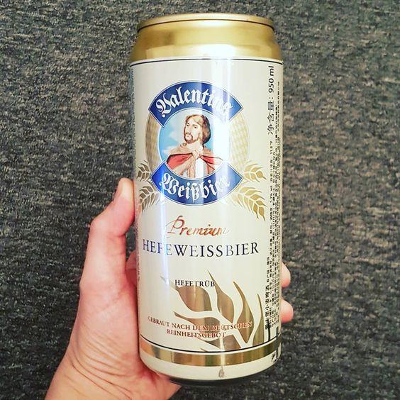 bia Valentins