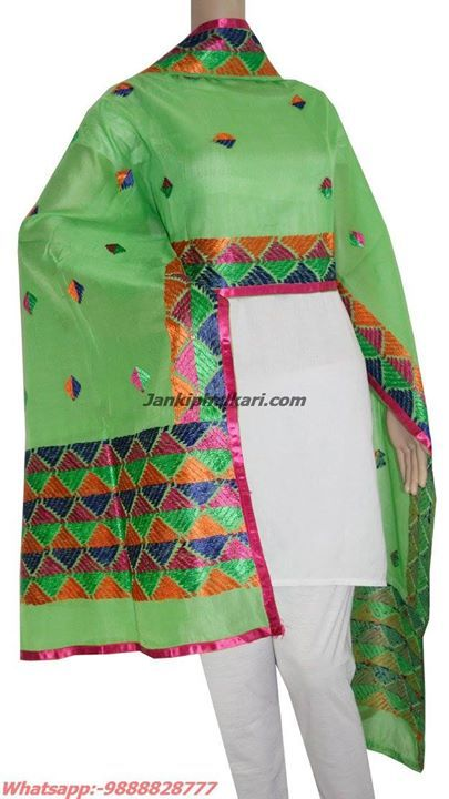 Chanderi Phulkari Dupatta Code:-JDPC1528 http://bit.ly/1l1jnr0