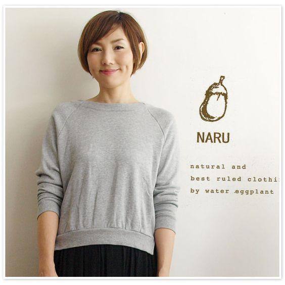 【NARU ナル】30/10 吊風 裏毛 プルオーバー カットソー (620015)