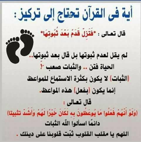 Desertrose اللهم آااامين Islamic Messages Islam Quran Sweet Words