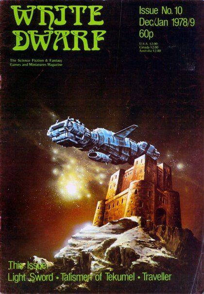 White Dwarf 10 (1978)