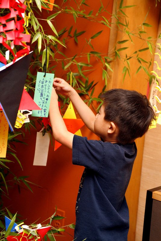 japanese tanabata celebration