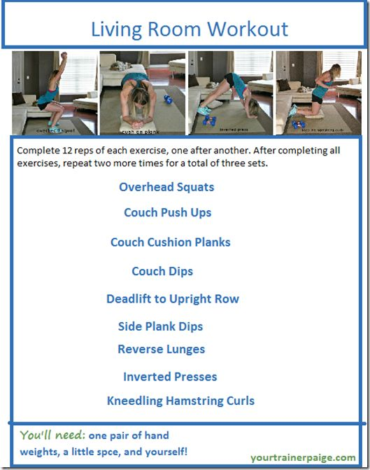 Living Room Workout, Your Trainer Paige