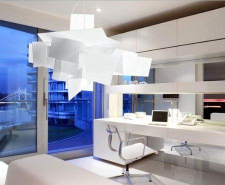 White Modern BigBang Pendant Lamp Ceiling Lighting light Chandelier - Amazon.com