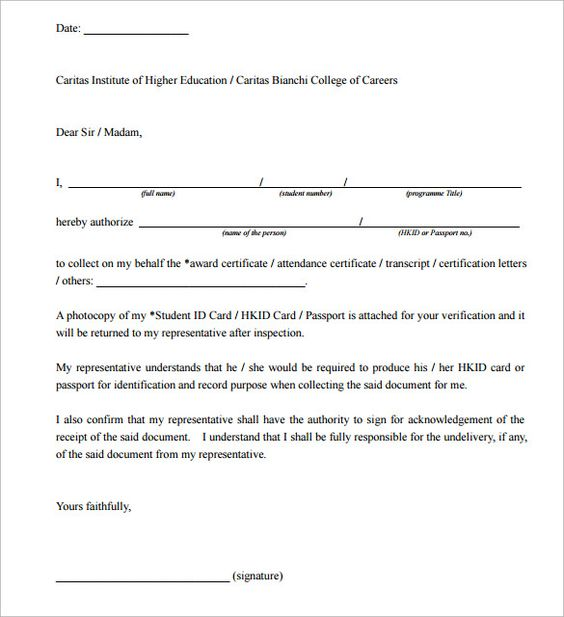 Passport Authorization Letter Free Samples Examples Format Sample