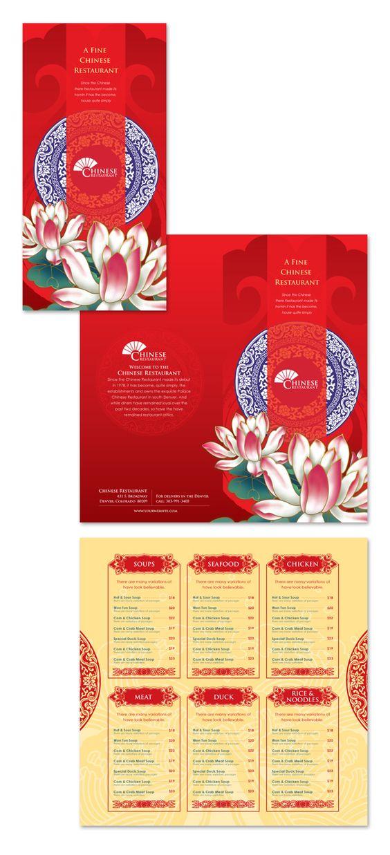 Chinese Restaurant Menu Template http://www.dlayouts.com ...
