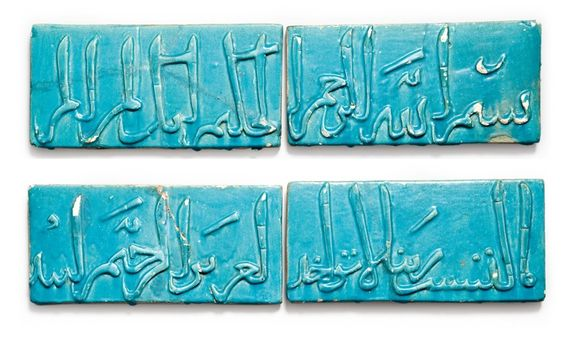 Ceramic architectural tiles with relief of Koran suras. Probably Timurid, 15th-16th century. Earthenware. Via Lempertz