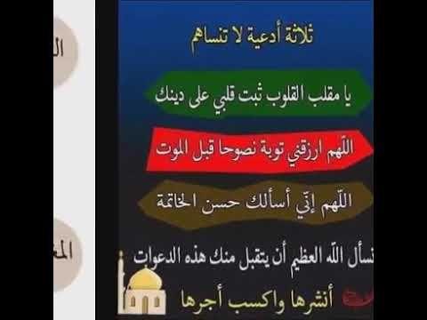 فيديو قصير يعطيك الكثير من الحسنات مع اغنيه عن رسول الله صلى الله عليه وسلم Https Youtu Be N6cipz389yq