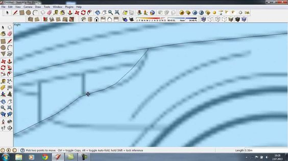 Google Sketchup tutorial : How to do a car in 3D. PART 2
