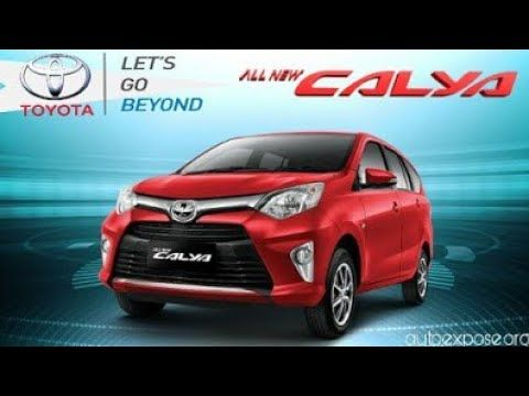 Unboxing All New Calya Red 2019 Nasmoco Pati Youtube Unboxing Pati Letting Go