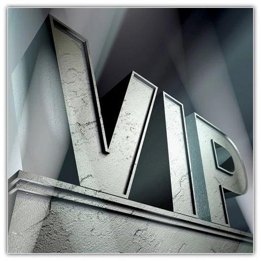 VIP Ibiza House Session (2017)