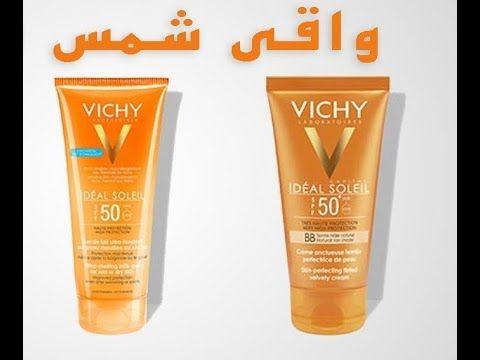 Youtube In 2020 Shampoo Bottle Vichy Shampoo