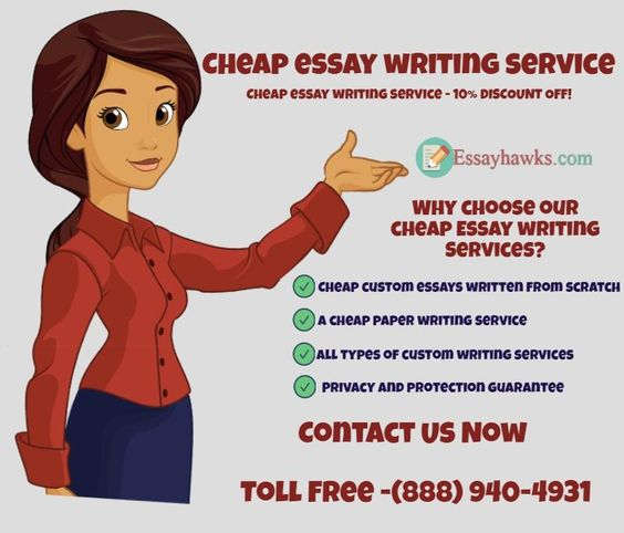 Essay for financial assistance for school