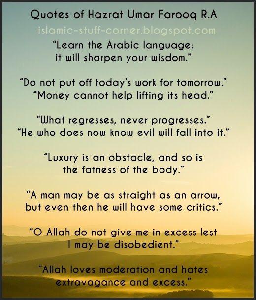 Golden Rule Islam Imam Ali Quotes Islamic Quotes Quran