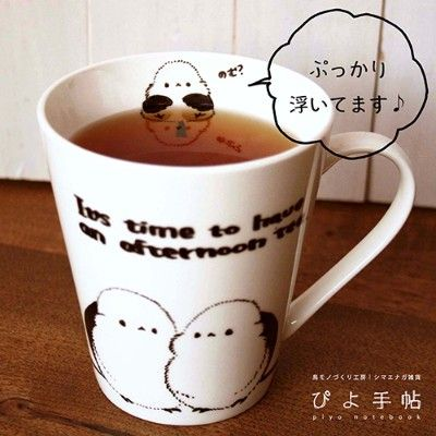 【ぴよ手帖】シマエナガグッズ大集合!!
