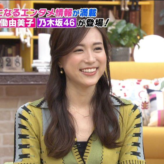 笑顔が素敵な笹川友里