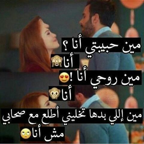 صور رومانسية لحبيبي مكتوب عليها كلام جميل عن الحب فوتوجرافر Love Smile Quotes Romantic Words Arabic Love Quotes
