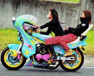 Biker Queens