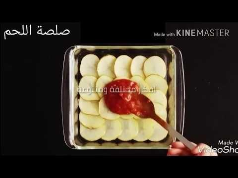 اكلات متنوعة سهلة وسريعة افكار اكلات رمضان Youtube Dessert Recipes Food Desserts