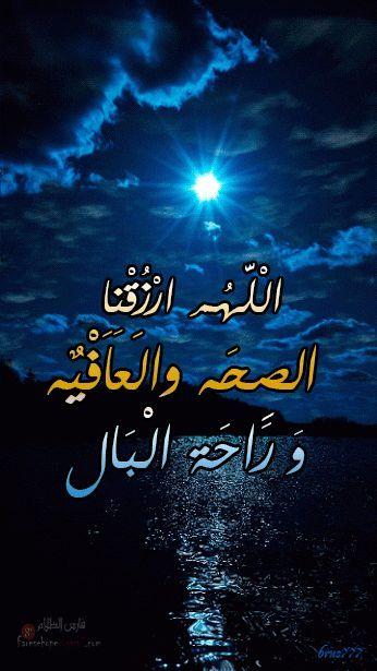قطوف من سيرته صلى الله عليه وسلم 4c7135addaea2fc517978c2cd32a9b40