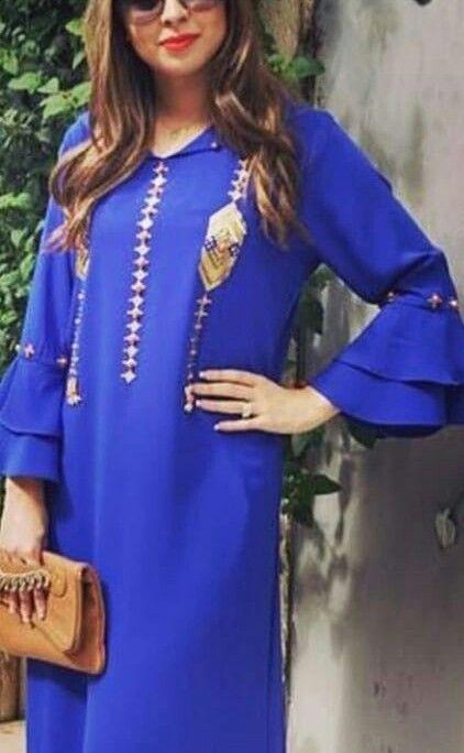 Pin By Dalal Chouika On Jalaba Fashion Moroccan Dress Abaya Fashion