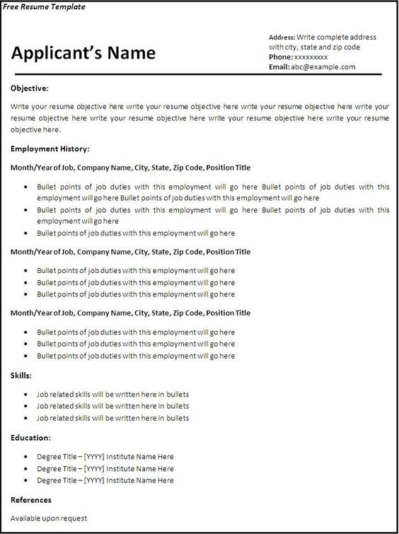 Best Free Resume Templates Downloads Simple Resume Template - free blank resume template