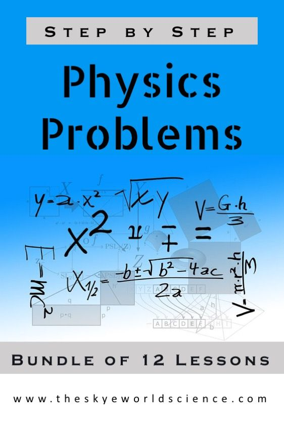 Physics Problems Set Of 12 Worksheets With Answer Keys Physics Problems Word Problem Worksheets Word Problems