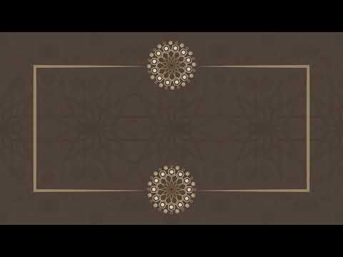 خلفيات اسلامية دينية للمونتاج After Effect Video Hd Background Internal Design Diamond Earrings Earrings