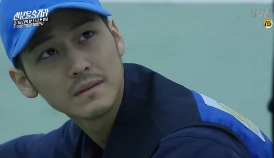 Kim Bum | Hidden Identity, Long and Short Trailers