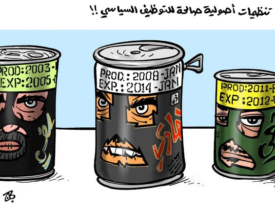 كاريكاتير - عماد حجاج (الأردن)  يوم الأربعاء 4 فبراير 2015  ComicArabia.com  #كاريكاتير