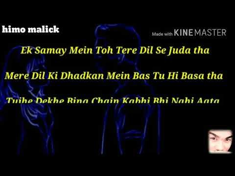 Https Mp3kite Com Ek Samay Mein Ton Mp3 Download New Romantic Songs Songs Mp3 Song Download
