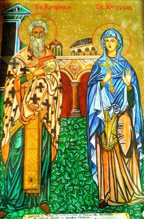 Icon of Saints Cyprian and Justina