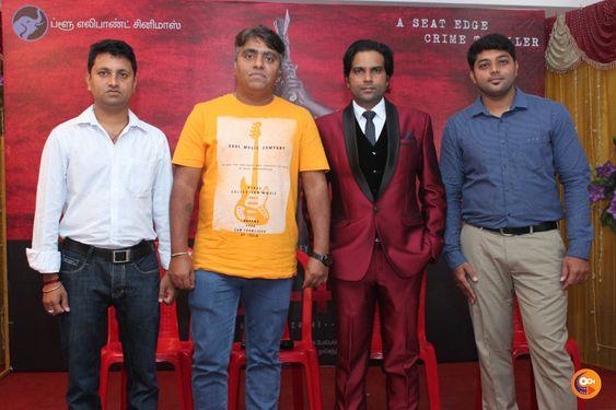 C ++ Tamil Movie Press Meet