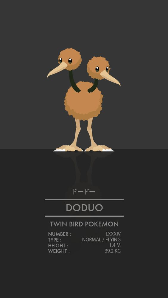 Doduo by WEAPONIX.deviantart.com on @DeviantArt