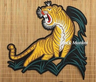 Image result for patch tiger