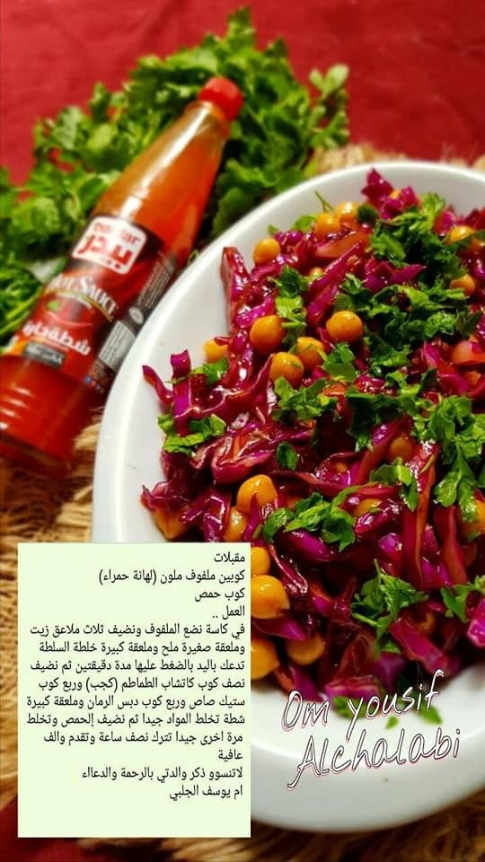 Pin By R Al Taii On Recipes Recipes Cooking Recipes Cooking