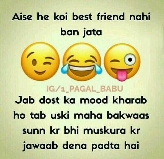Correct Fun Quotes Funny Friendship Quotes Friends