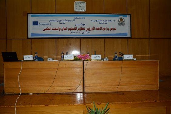 Assiut University University News In Assiut University Office In Cairo European Union Bureau Offers New Programs University University New Program University