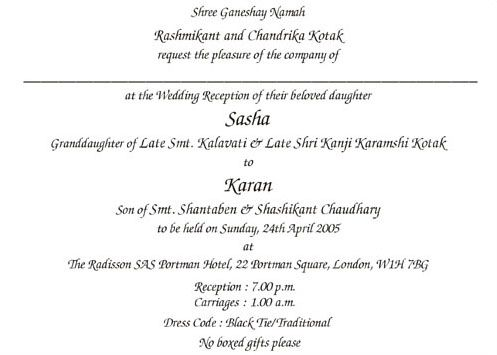 indian wedding invitation wordings | wedding love | Pinterest ...