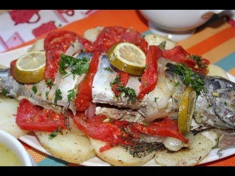 اشهى سمك في الفرن Youtube Caprese Salad Food Caprese