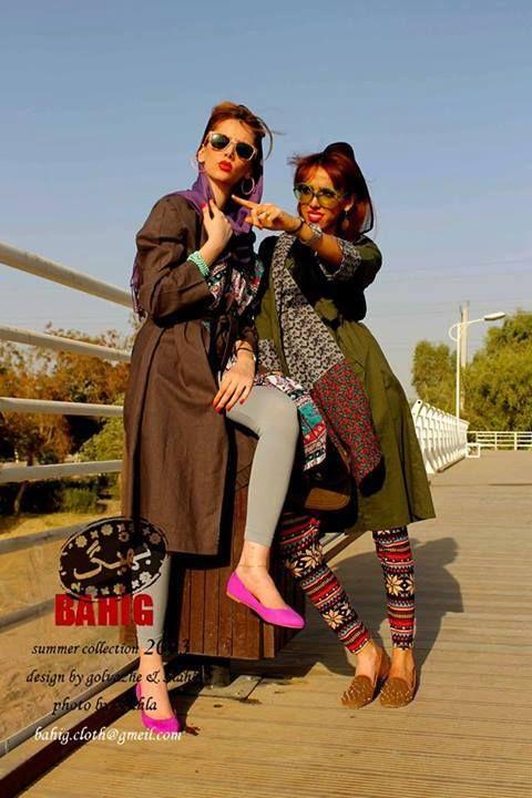 Hot Persian Girl  Iran Street  Fashion Style  Pinterest -8160