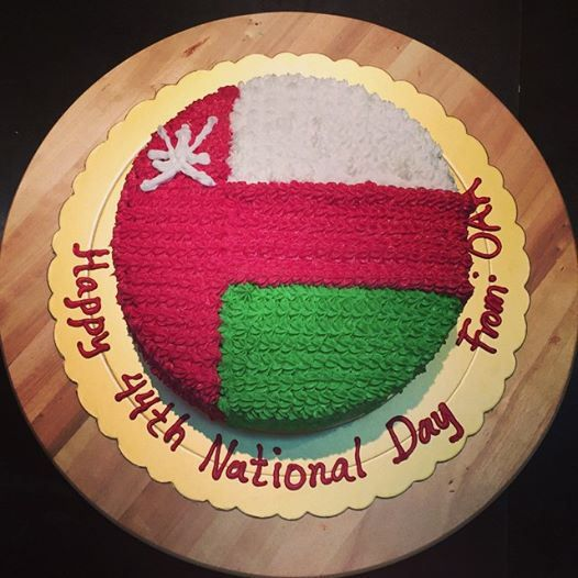 Cake Design For Monthsary : a beautiful oman flag cake Blissful Eats Blog / Happy ...